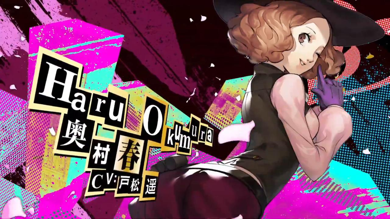 Every Persona 5 Royal Character Trailer So Far Game Informer